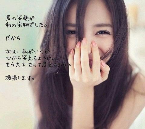 失恋の画像 p1_37