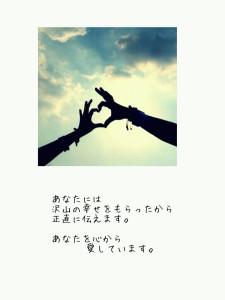 失恋から立ち直るポエム08