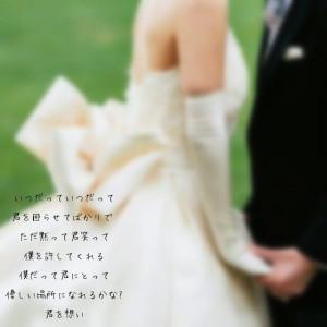 両思いの思いを込めた恋愛ポエム画像01